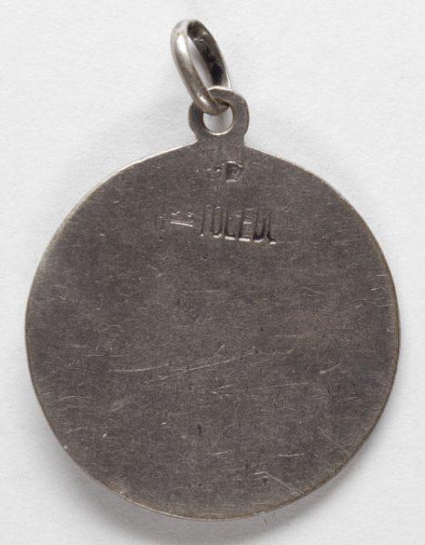 Luis Alba - Medalla de la Virgen del Sagrario - 102 reverso