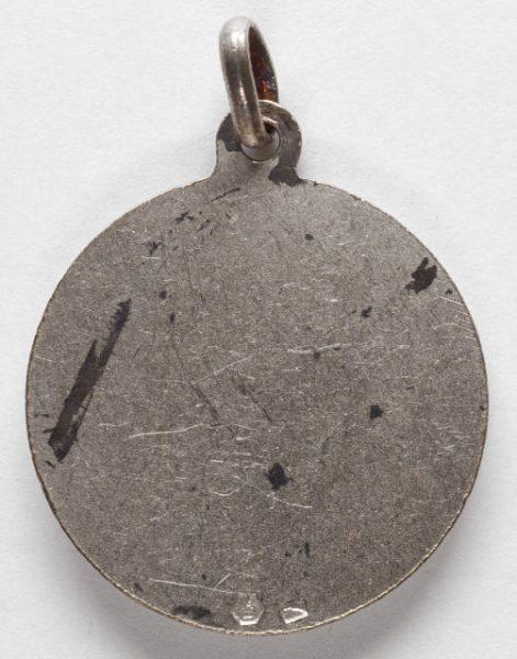 Luis Alba - Medalla de la Virgen del Sagrario - 103 reverso