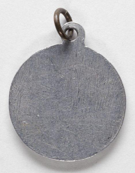 Luis Alba - Medalla de la Virgen del Sagrario - 104 reverso