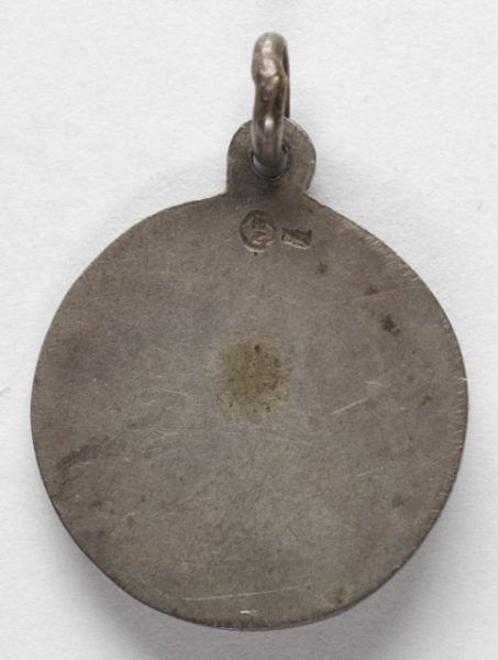 Luis Alba - Medalla de la Virgen del Sagrario - 110 reverso