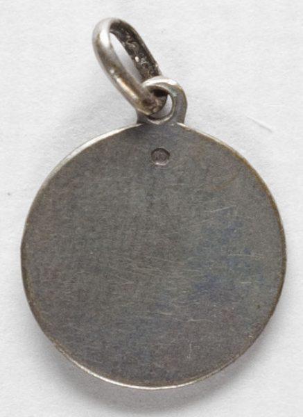 Luis Alba - Medalla de la Virgen del Sagrario - 113 reverso