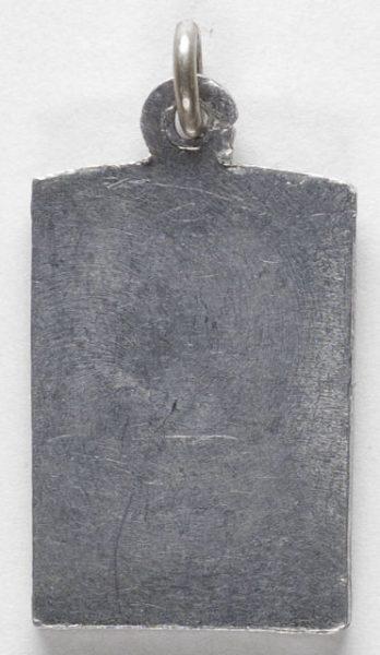 Luis Alba - Medalla de la Virgen del Sagrario - 132 reverso