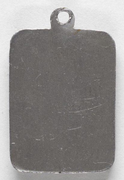 Luis Alba - Medalla de la Virgen del Sagrario - 138 reverso