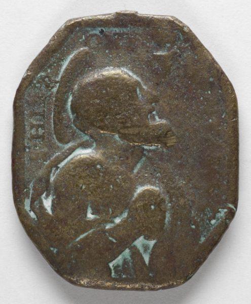 Luis Alba - Medalla de la Virgen del Sagrario - 158 reverso