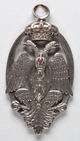 Luis Alba - Medalla de la Virgen del Sagrario - 212 anverso