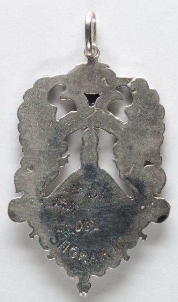 Luis Alba - Medalla de la Virgen del Sagrario - 213 reverso
