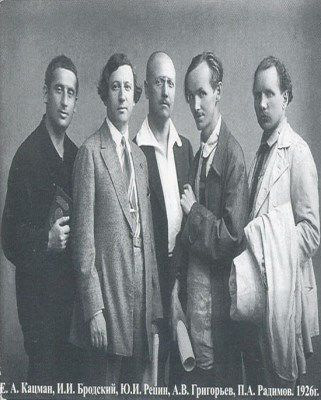 """Exposición. """"ARTE Y ARQUITECTURAS TRAS LA REVOLUCIÓN DE 1917"""""""