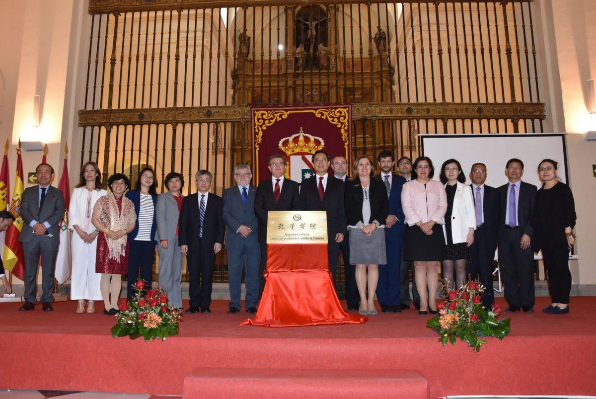 El Ayuntamiento ofrece su apoyo al Instituto Confucio, que inicia su actividad en Toledo de la mano de la Universidad regional
