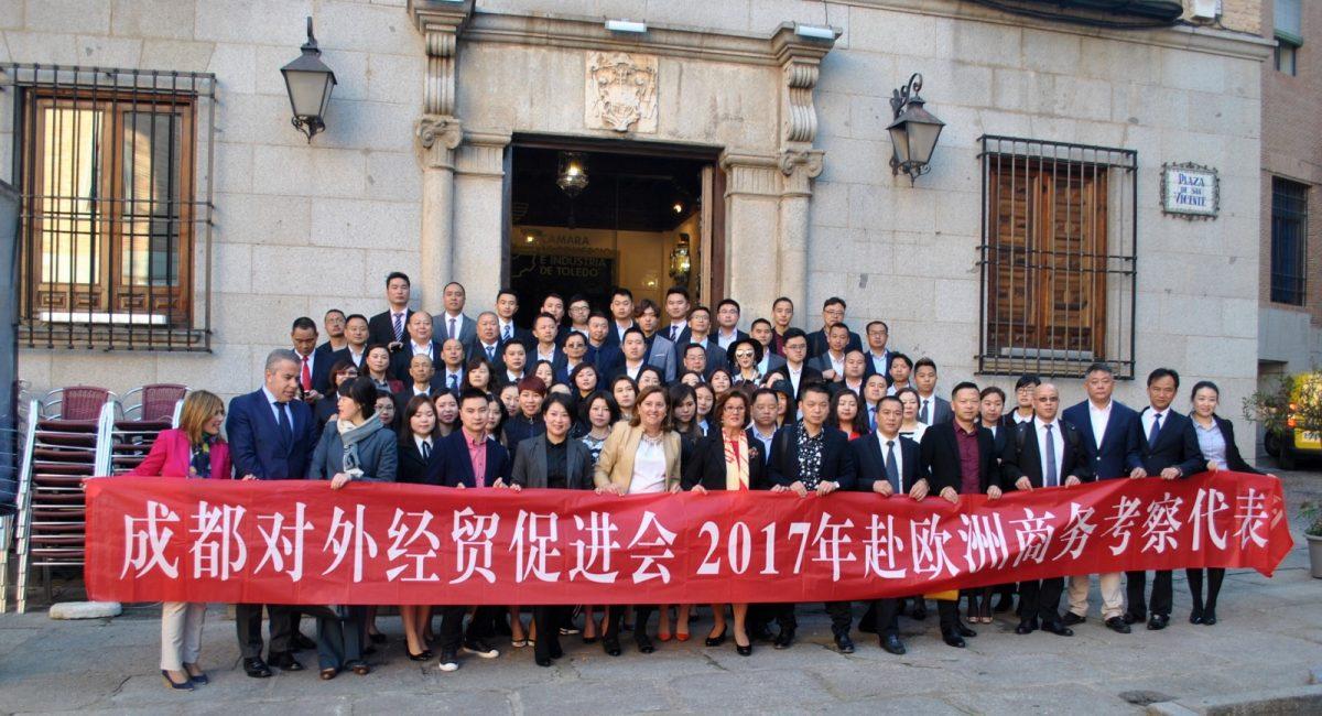 El Ayuntamiento participa en la recepción de 110 empresarios chinos del sector del mueble en la Cámara de Comercio de Toledo