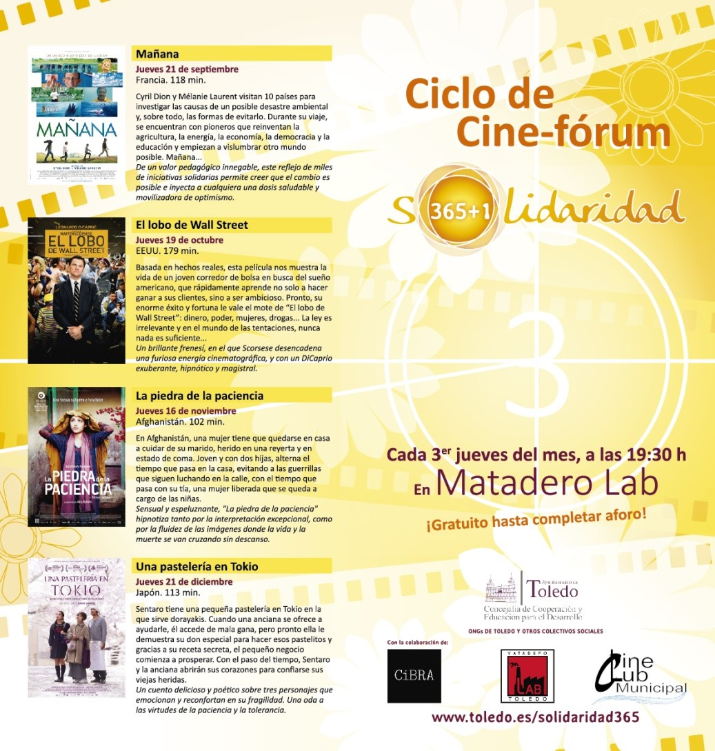 CINEFORUM2017-1