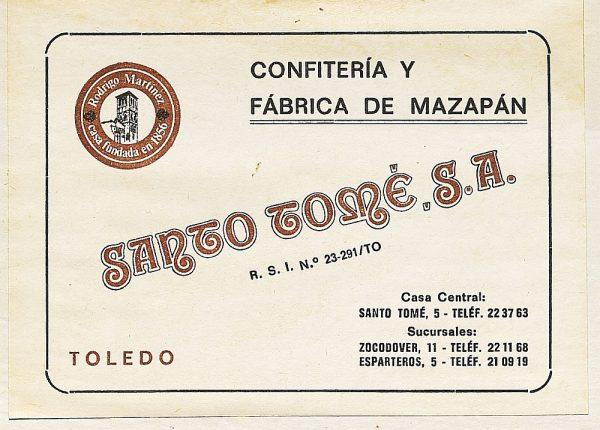 08 - Confitería y fábrica de mazapán Santo Tomé - Santo Tomé 5_Detalle