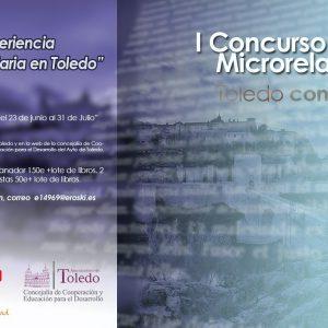 Ayuntamiento y Eroski convocan el I Concurso de Microrrelatos 'Toledo Contigo' con el que recaudarán fondos para Cooperación