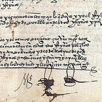 1523 - Cuaderno de las Cortes de Valladolid