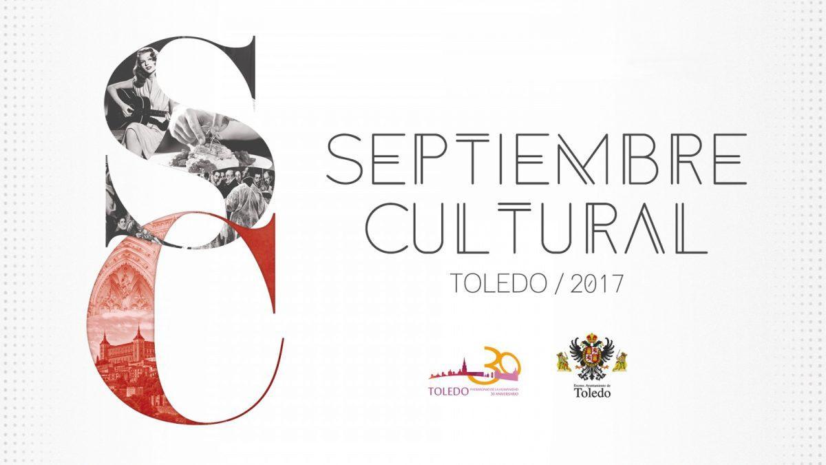 Septiembre Cultural 2017