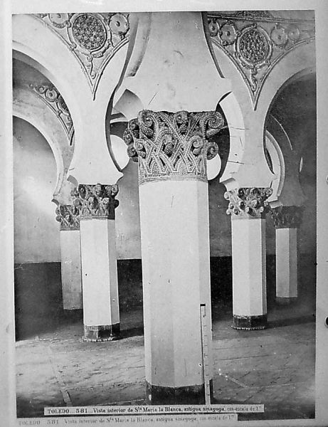 0581 - Santa María la Blanca, detalle del interior