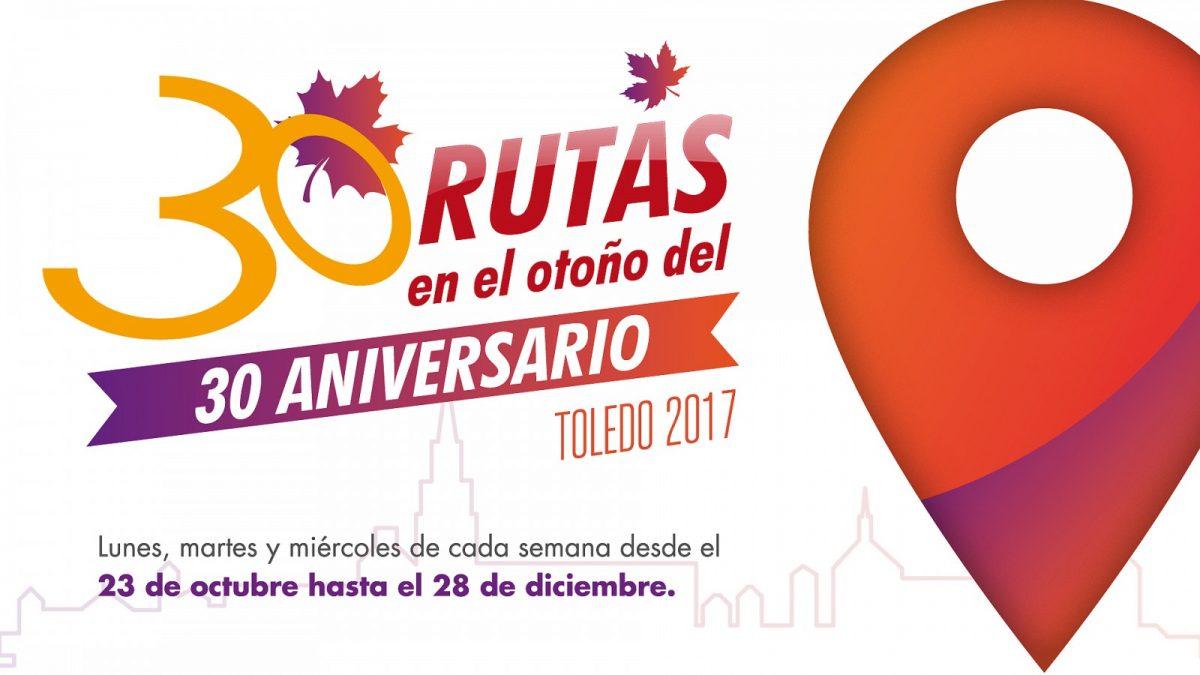 30 Rutas en el otoño del 30 Aniversario