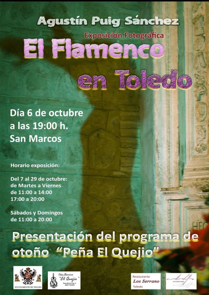 http://www.toledo.es/wp-content/uploads/2017/10/quejio-849x1200.jpg. Exposición Fotográfica «El Flamenco en Toledo»
