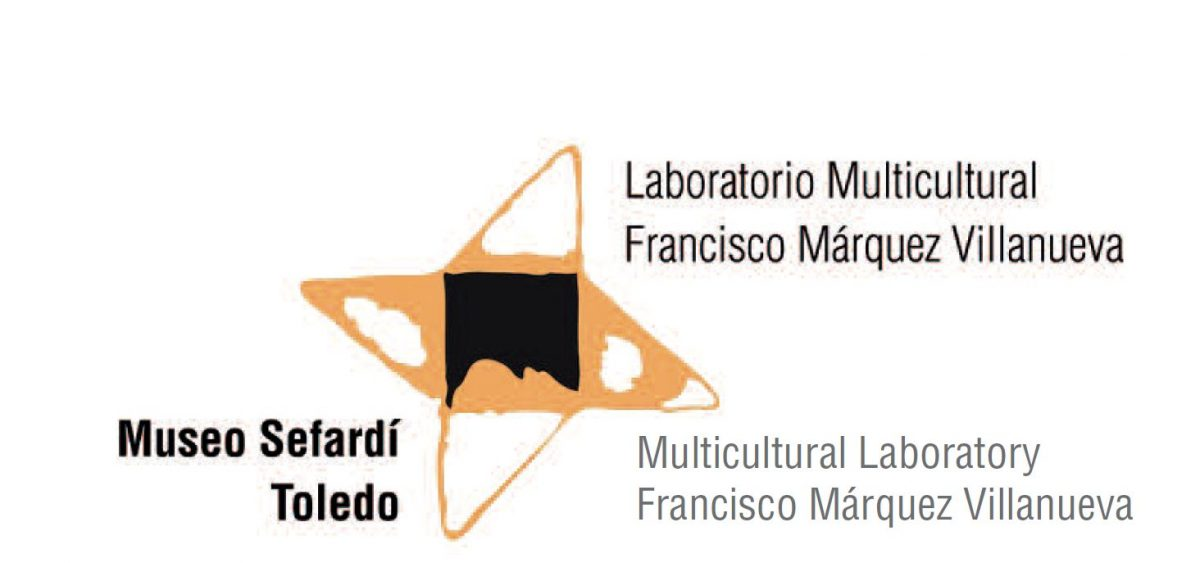"LABORATORIO MULTICULTURAL ""FRANCISCO MÁRQUEZ VILLANUEVA"""