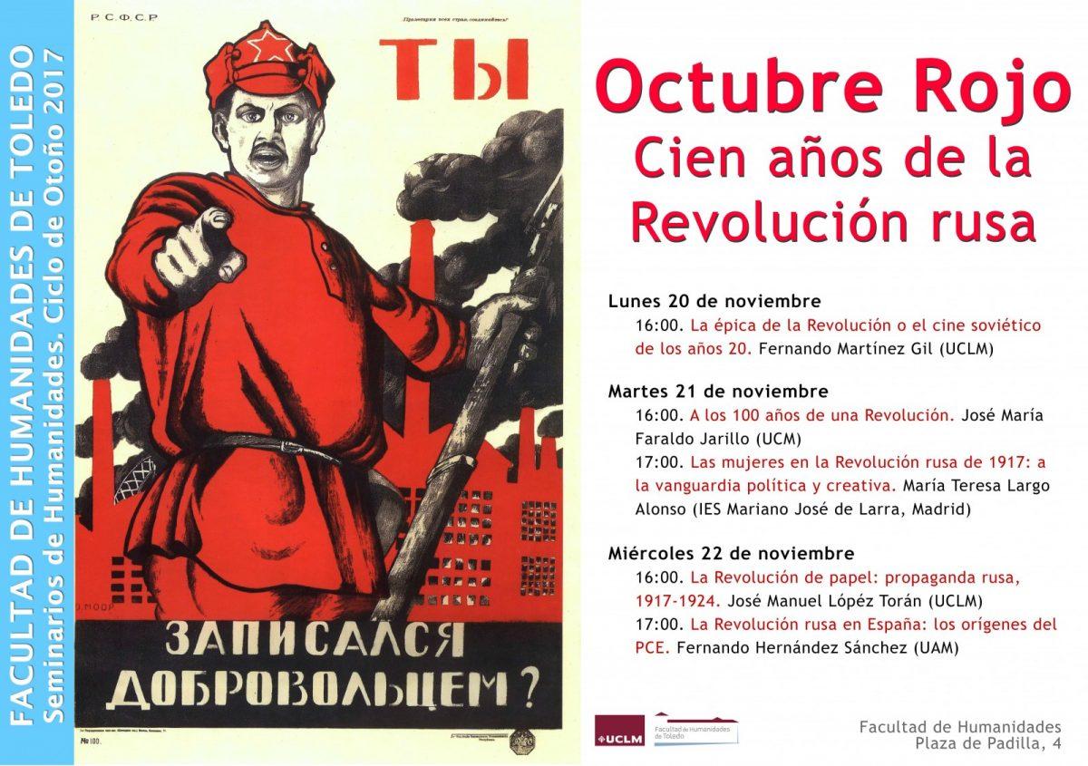 SEMINARIOS DE HUMANIDADES: Octubre Rojo – Cien años de la Revolución Rusa