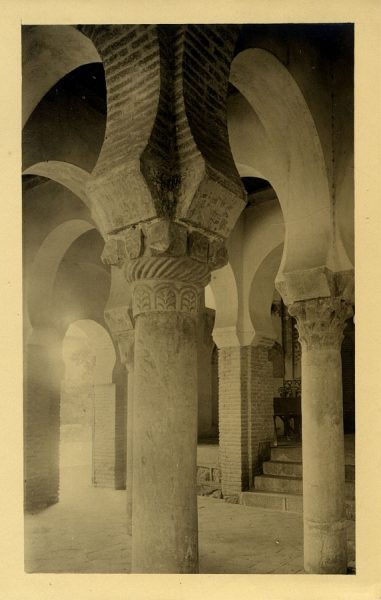 4 - Interior de la mezquita del Cristo de la Luz