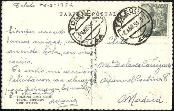 A Madrid (1954)