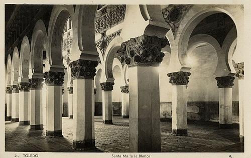 A Pamplona (1945)_Imagen
