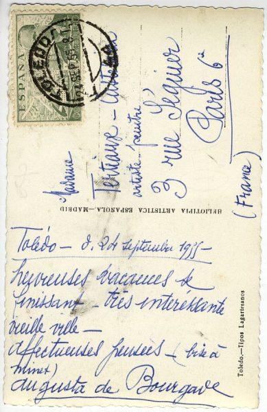 A París (FRANCIA) (1955)