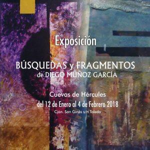"""Exposición """"Búsquedas y Fragmentos"""""""