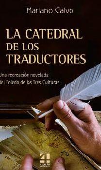20º ANIVERSARIO DE LA BIBLIOTECA: Presentación de libro La catedral de los traductores