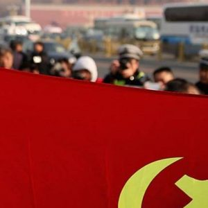 China: La nueva Ley de Supervisión, una amenaza a los derechos humanos desde dentro del sistema