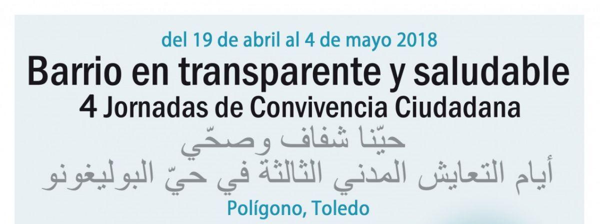 IV Jornadas de Convivencia Barrio en Transparente…