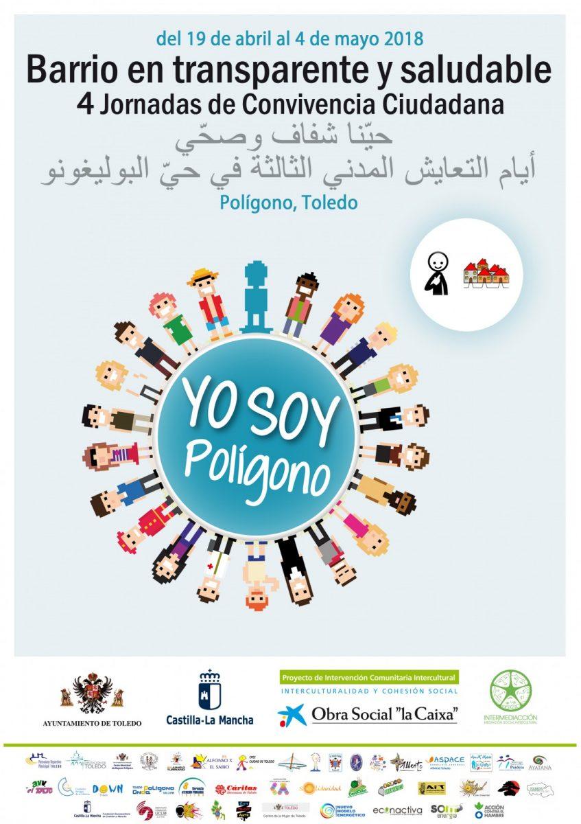 """https://www.toledo.es/wp-content/uploads/2018/04/cartel-agc-2018-toledo-50-x-70-847x1200.jpg. IV Jornadas de Convivencia Barrio en Transparente y Saludable. """"Conectemos Barrio"""""""