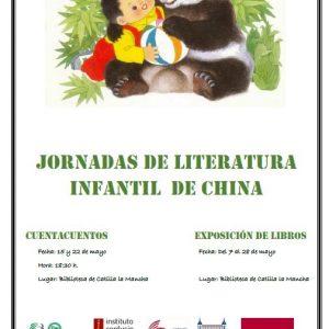JORNADAS DE LITERATURA INFANTIL DE CHINA: Cuentacuentos de Libros Infantiles de China
