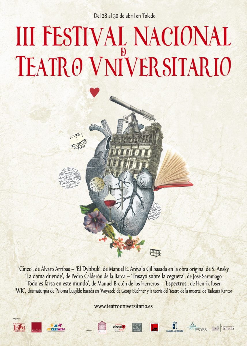 "Teatro "" Todo es farsa en este mundo"" (III Festival Nacional de Teatro Universitario)"