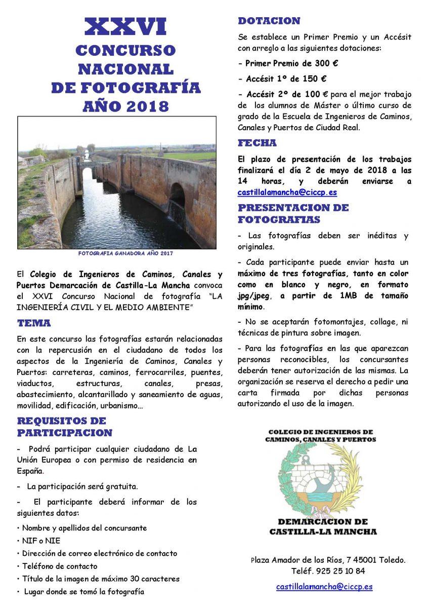 """Exposición XXVI Concurso Nacional de fotografía """"LA INGENIERÍA CIVIL Y EL MEDIO AMBIENTE"""""""