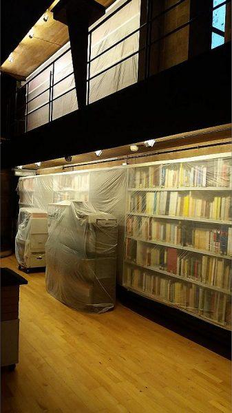 003 01-09-2017 Protección de los espacios del Archivo
