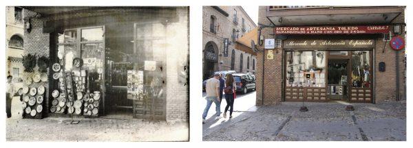 51 - Calle Real del Arrabal, núm. 11