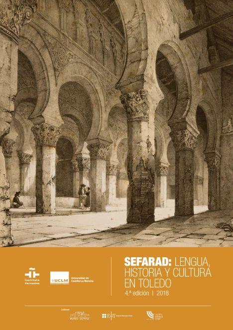 """Curso de verano """"Sefarad. lengua, historia y cultura en Toledo"""""""