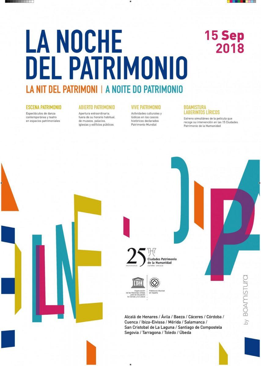 """Lienzo Universal. Proyección documental """"Ciudades Patrimonio de la Humanidad de España""""."""