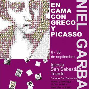 Exposición del artista DANIEL GARBADE