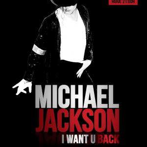 Concierto tributo a Michael Jackson