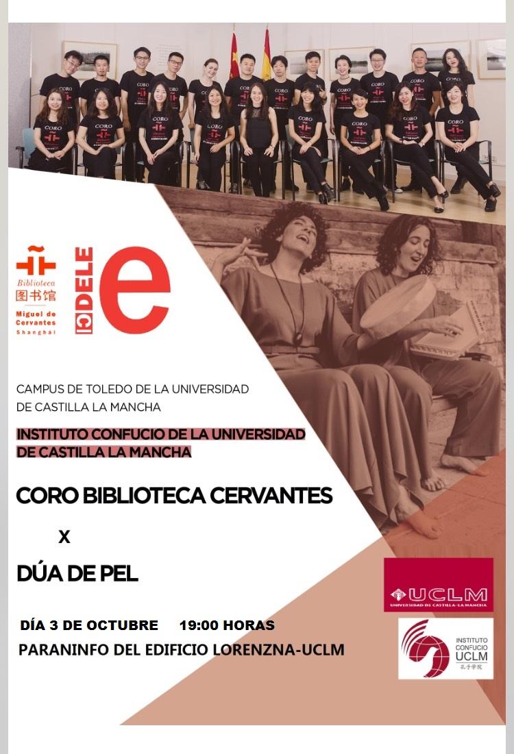 Coro del Instituto Cervantes de Shanghai
