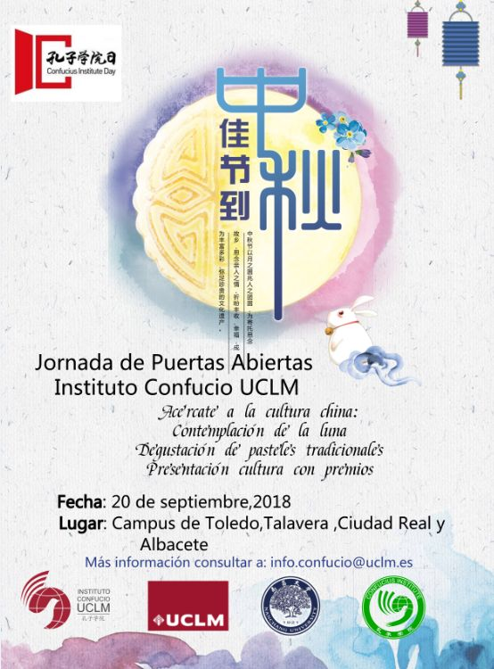 http://www.toledo.es/wp-content/uploads/2018/09/instituto-confuncio.jpg. Jornada de Puertas Abiertas del Instituto Confucio
