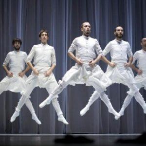 XV Ciclo Internacional de Danza: Oskara