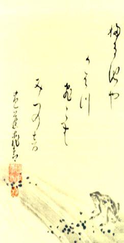 https://www.toledo.es/wp-content/uploads/2018/10/japones.jpg. Talleres Juveniles: Haikus y Cultura japonesa