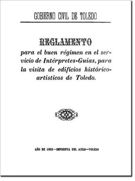 70. La primera regulación de los guías turísticos de Toledo