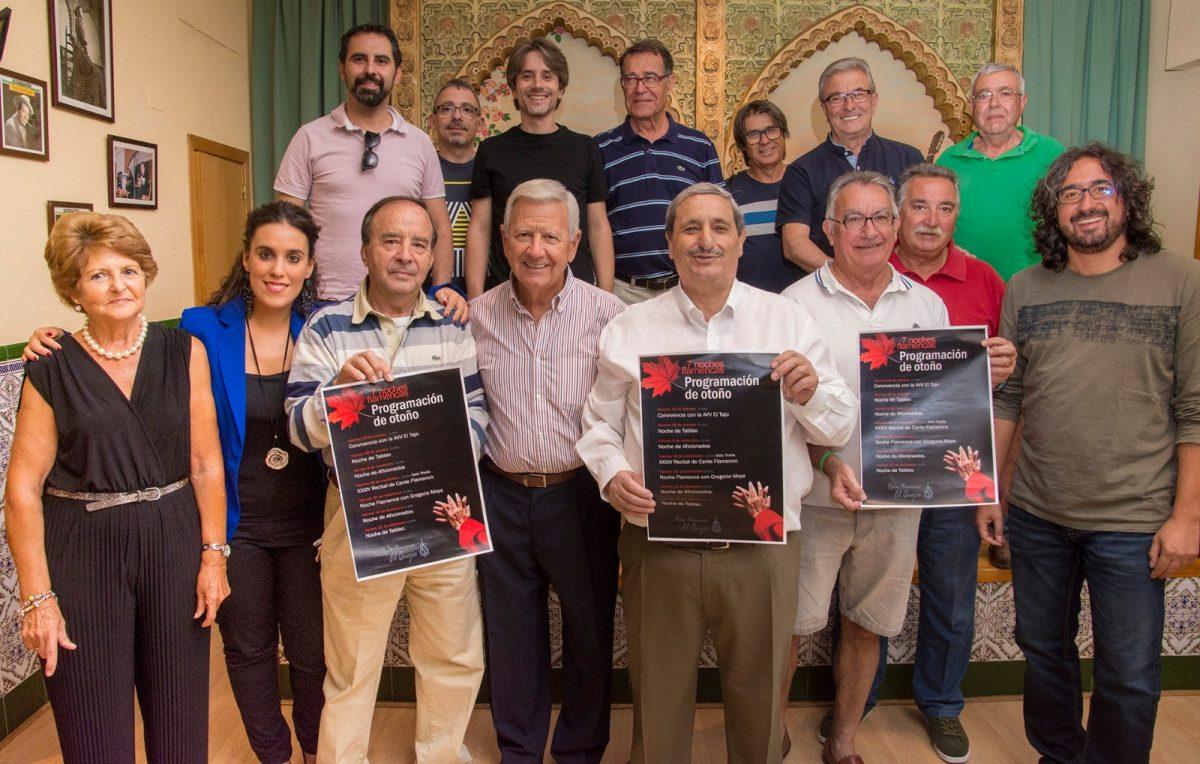 El equipo de Gobierno respalda la programación de otoño de la peña cultural flamenca toledana 'El Quejío'