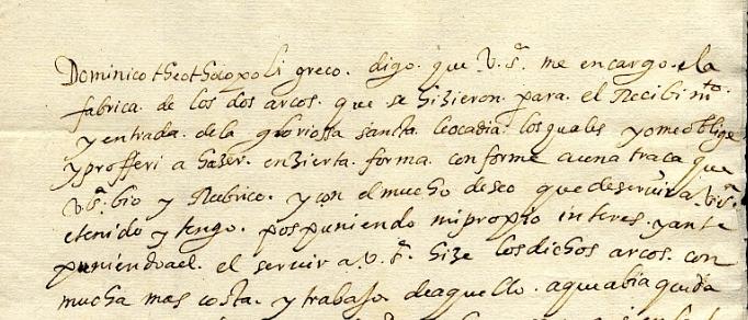 Nuevo recurso : Laminario de documentos de Toledo