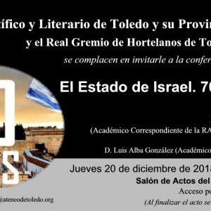 Conferencia sobre el 70 aniversario del Estado de Israel