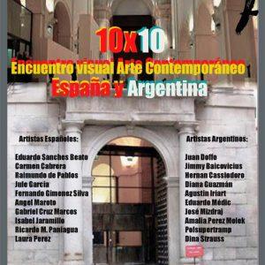 """Exposición """"10 x 10 Encuentro Visual"""""""